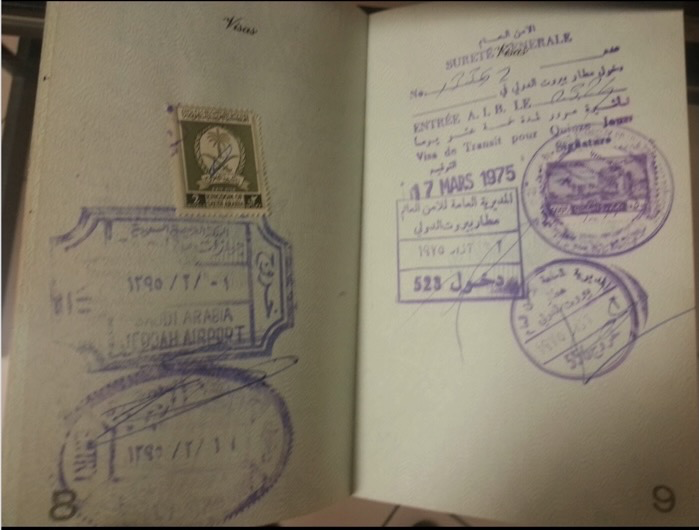 Page in Ibrahim Deen's passport, which shows stamps to Saudia Arabia in 1975.